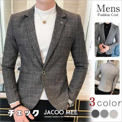 ブレザー メンズ テーラードジャケット チェック柄 ジャケット アウター ビジネスジャケット コート ジャケットスーツ ワンボタン 送料無料