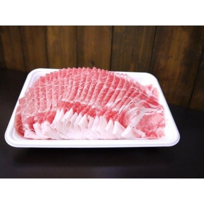 幻霜スペシャルポーク ロース肉しゃぶしゃぶ用 500g