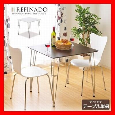 カジュアルモダンダイニングテーブル 正方形、幅75cm、2人用 カフェ風 コンパクト ホワイト、白 ダークブラウン、茶