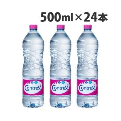 『お1人様1箱限り』水 ミネラルウォーター ナチュラルウォーター 天然水 硬水 ミネラル豊富 ペットボトル飲料 飲料水 コントレックス 500ml 24本