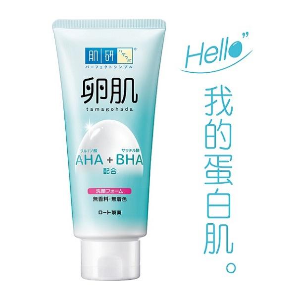 Hada-Labo肌研卵肌溫和去角質洗面乳130g