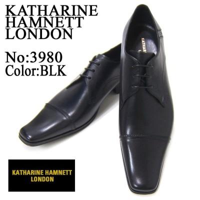 KATHARINE HAMNETT LONDON キャサリン ハムネット ロンドン紳士靴 KH-3980 ブラック ストレートチップ スクエアトゥ フォーマル パーティ 送料無料