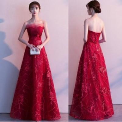 ロングドレス 結婚式 ローブデコルテ お呼ばれ ドレス パーティードレス マキシ丈 ワンピース ベアトップ