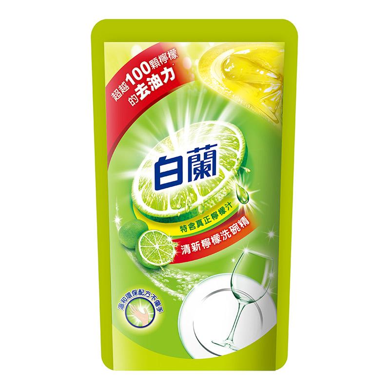 白蘭新動力配方洗碗精檸檬補充