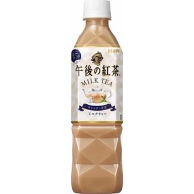 2ケースまで送料1ケース分(北海道 沖縄 離島除く ヤマト運輸 キリン 午後の紅茶 ミルクティー 500ml(24本入)ケース売り