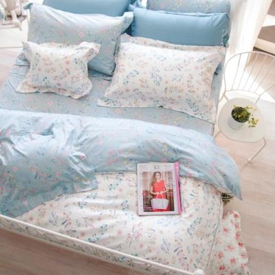 OLIVIA  Grace 標準單人床包冬夏兩用被套三件組 MOC莫代爾棉 台灣製