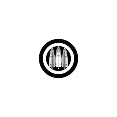 家紋シール 丸に三本並び傘紋 直径4cm 丸型 白紋 4枚セット KS44M-0599W