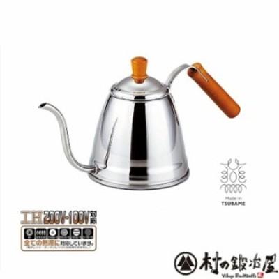 【頑張って送料無料!】フィーノ ウッドコーヒーポット1.2L<FO-100>◆木の取っ手がおしゃれ!美味しいコーヒーを入れるための細口ケト