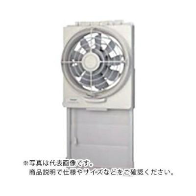 東芝 窓用換気扇 (VFW-25X2) (株)東芝 (メーカー取寄)