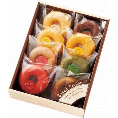 カリーノ カラフル焼ドーナツ 8個 (NCYD-15) スイーツ/菓子/引き菓子/手土産に