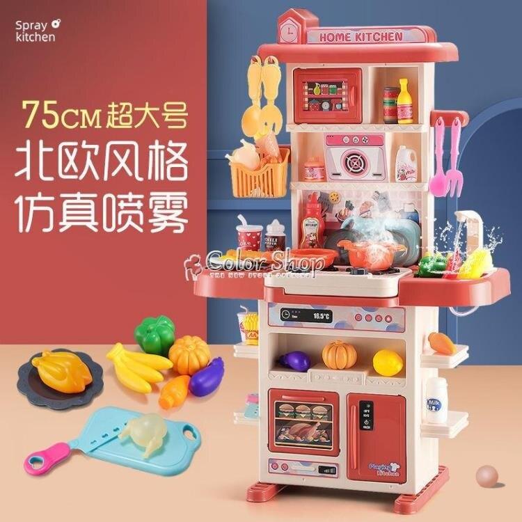 兒童廚房玩具套裝餐廳可煮飯做飯廚師寶貝切切樂噴霧燈光女童餐臺 快速出貨 YYP