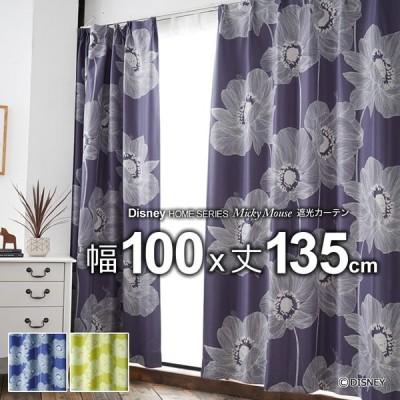 期間限定ポイント5倍 日本製 ディズニー カーテン ミッキー/オオキイアネモネ 100×135 遮光カーテン(遮光2級) 形状記憶 ウォッシャブル