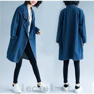 2枚/チェスターコートデニムジャケットトレンチコーディース/韓国風防寒ストレート/スレンダー/ウインドブレカー/ダスターコート大きいサイズ