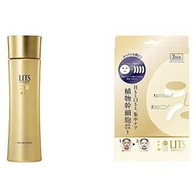 セット買いリッツ リバイバル セラム ローション (化粧水) 150ml & リバイバル ステムパワーショット フェイス シートマスク 3回