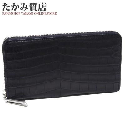 マット加工 クロコダイル 黒 ラウンドファスナー長財布(小銭入れあり)