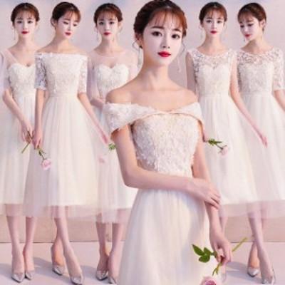 お揃いドレス ブライズメイドドレス ミモレ丈 ドレス 二次会 披露宴 結婚式 発表会 シャンパン色 パーテイードレス ワンピース