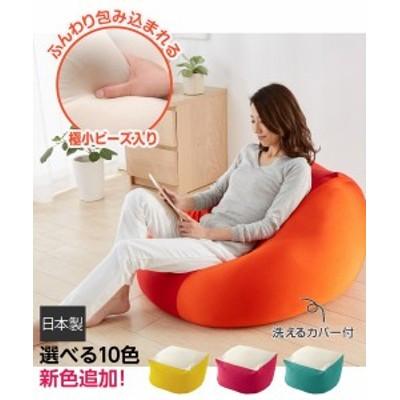 【送料無料】日本製 もちもち気持ちいい ビーズクッション (カバーが洗える) Mサイズ  全10色 ソファ 座椅子 クッション ニッセン nissen