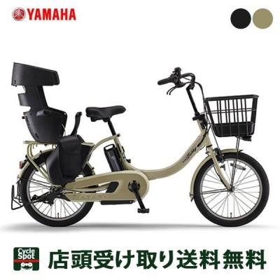 店頭受取限定 ヤマハ 電動自転車 子供乗せ 2020 パス バビー アンリヤチャイルドシート標準装備モデル YAMAHA 12.3h 3段変速