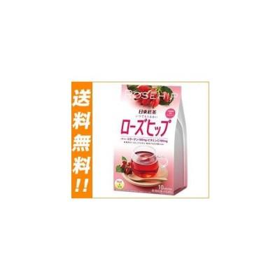 送料無料 三井農林 日東紅茶 いつでもうるおいローズヒップ 11g×10本×24個入