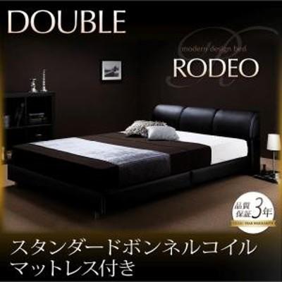 ベッド ベット モダンベッド レザーベッド レッグタイプ RODEO ロデオ スタンダードボンネルコイルマットレス付き(ロールパッケージ)