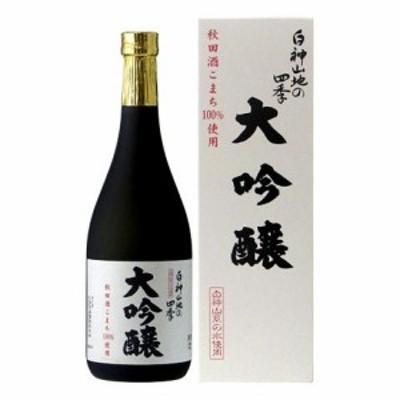 秋田 八重寿 大吟醸 秋田酒こまち 白神山地の四季 720ml