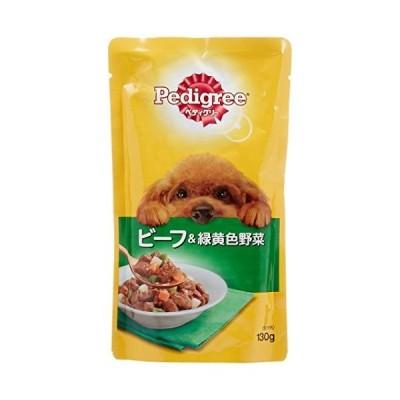 ペディグリー ドッグフード パウチ 成犬用 ビーフ&緑黄色野菜 (130g×10袋入)×5個 (ケース販売)