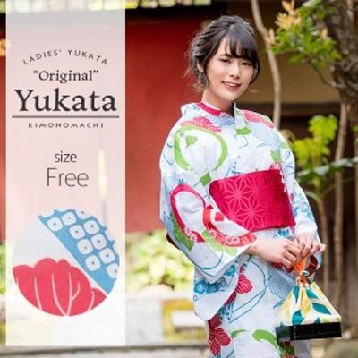 京都きもの町オリジナル 浴衣単品「白色 橋に万寿菊」 フリーサイズ 浴衣 女性浴衣 綿浴衣