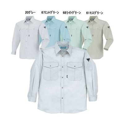 ジーベック9930春夏長袖シャツ作業服/ポリエステル45%・綿55%/帯電防止素材・形態安定・防縮防シワ