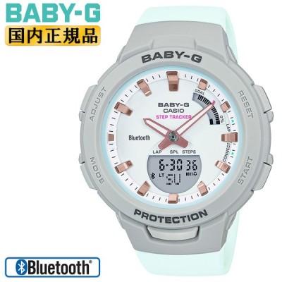 カシオ ベビーG スマートフォンリンク BSA-B100MC-8AJF CASIO BABY-G Bluetooth搭載 日常の運動やトレーニングをサポートするスポーツライン 腕時計