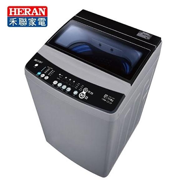 HERAN 禾聯 16kg 變頻 智能循環水流 洗衣機 HWM-1611V