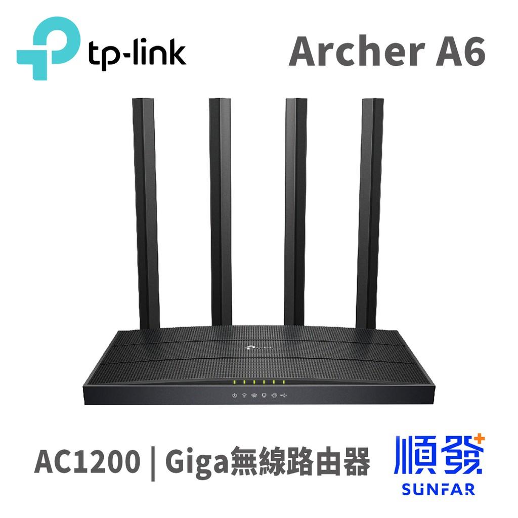 TP-LINK Archer A6 AC1200 無線路由器 WIFI 無線網路