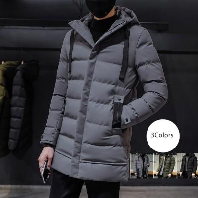 ダウンコート メンズ アウトドア 暖かい ロングダウンジャケットファスナー 秋冬 アメカジ 保温 防寒 帽子付き