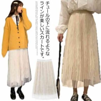 チュールロングスカート プリーツスカート チュール生地 ウエストゴム スカート レディース フェミニン 20代 30代 40代