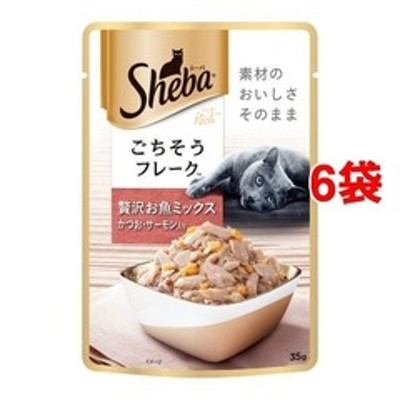 シーバ リッチ ごちそうフレーク 贅沢お魚ミックス(かつお・サーモン) (35g*6袋セット)