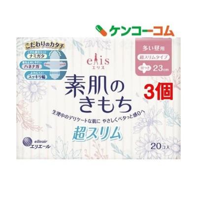 エリス Megami 素肌のきもち 超スリム 多い昼用 羽つき ( 20枚入*3コセット )/ elis(エリス) ( 生理用品 )