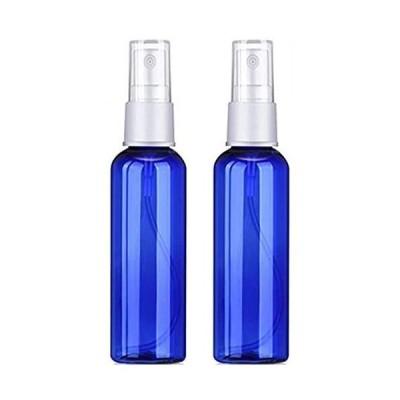 一心(イチシン) - スプレーボトル ガラス製 詰替ボトル - 50ml 2個セット - アルコール、化粧水対応 - 遮光 空容器