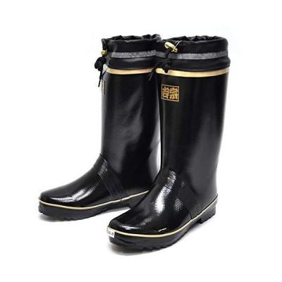 [オカモト] 吉宗 YOSHIMUNE メンズ レインブーツ 紳士 長靴 防寒 保温性アップ8mm防寒 RYU8907 ブラック (25.5cm)