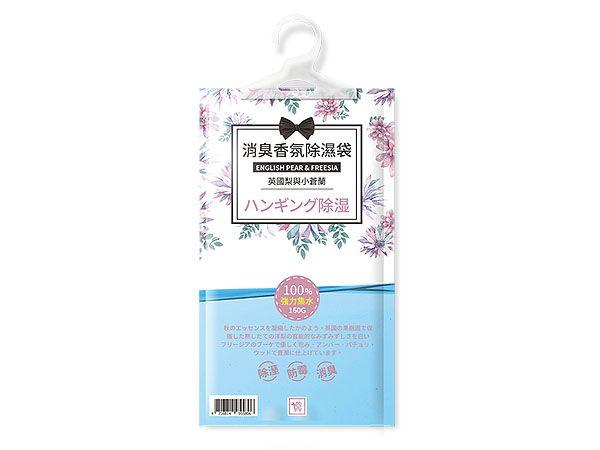 You Can Buy~消臭香氛懸掛式除濕袋(小蒼蘭)160g【DS001628】