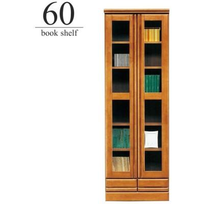本棚 書棚 幅60cm 完成品 ガラス扉付き リビングボード 木製 無垢 国産 リビング収納 ハイタイプ スリム