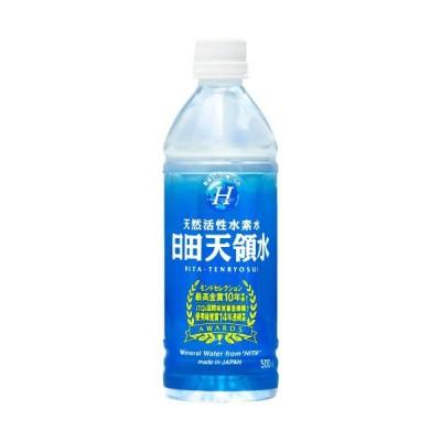日田天領水500ml(24本入)
