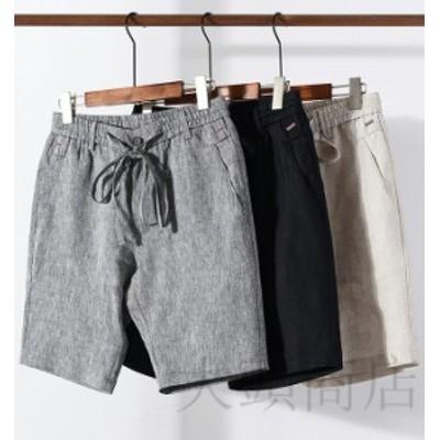 ショートパンツ メンズ ハーフパンツ 短め 薄手 短パン 膝上 ボトムス カジュアル 大きいサイズ 春 夏