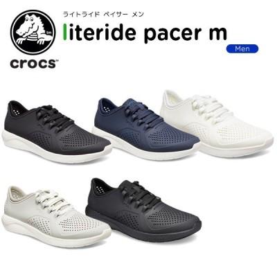 クロックス crocs ライトライド ペイサー メン literide pacer men メンズ 男性用 スニーカー シューズ  [C/B][H]