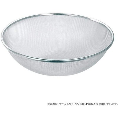 カンダ ユニットザル 24cm用