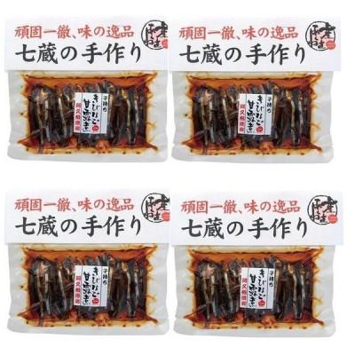 鹿児島県産の子持ちきびんなごに黒糖と金ゴマを加え、手作りで炊きあげました 子持ちきびなご甘露煮 (100g) 4袋 20-3004-574-4 おそうざい