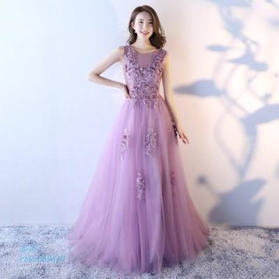カラードレス ロングドレス 演奏会 発表会 コンサート パーティードレス 結婚式 二次会 花嫁ロングドレス ステージ衣装 パープル ウエディングドレス