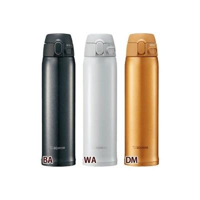 象印 SM-TA60-DM 0.6L ステンレスマグ (SMTA60DM)