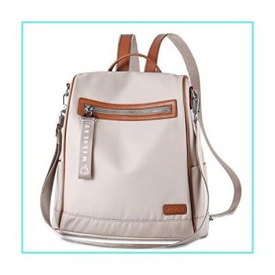 【新品】WILSLAT Women's Backpack Purse Waterproof Lightweight Nylon Anti-theft Convertible Travel Fashion Shoulder Bag(並行輸入品)