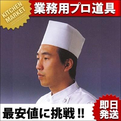 使い捨て 中華帽子 D31110(50枚入)