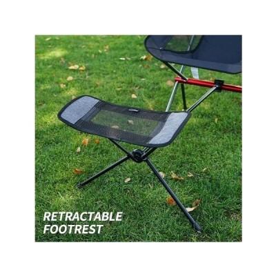 アウトドアチェア 折りたたみ椅子用 フットレスト リクライニング 屋外 キャンプ 公園