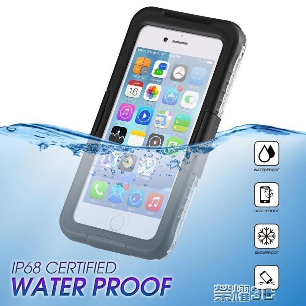 免運 手機防水袋 手機防水袋潛水套觸屏水下拍照iphone6/6S/7/8/8plus蘋果X專用殼